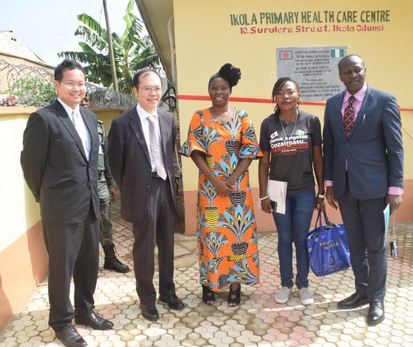 Ikola Primary Health Centre