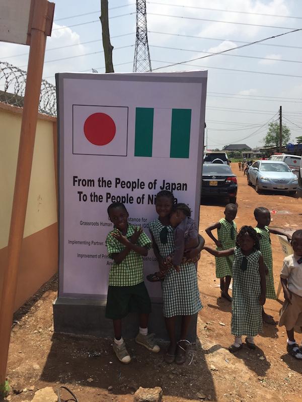 Ikola Community Children