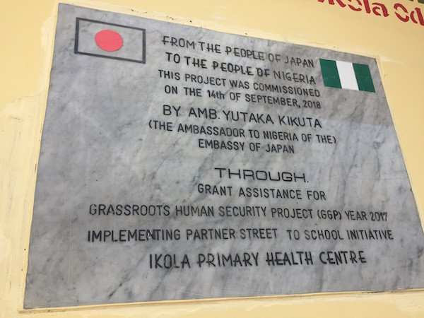 Bringing Healthcare to 250,000 People: Ikola Primary Health Centre